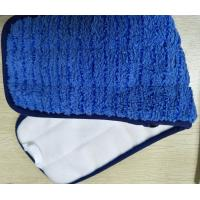 Buy cheap Microfiber 13*47cm Scrubber Rigid Wire Blue Piping Coral Fleece Wet Mop Pads from wholesalers