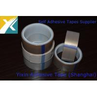 China PTFE Tape Silicone Adhesive Teflon Tape Non-Stick PTFE tape Oil Resistance PTFE Tape on sale
