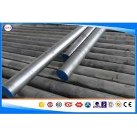 China Dia 80-1200 Mm Forged Steel Bars , AISI4140 / 42CrMo4 Hot Forged Round Steel Bar on sale