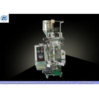 China Vertical Auto Packaging Machine For Small Pouch Snacks / Sunflower Seeds on sale