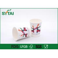 Buy cheap White Custom Logo Insulated Disposable Double Wall Paper Coffee Cups For Christmas from Wholesalers