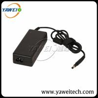 China Hot selling Power supply AC adapter for HP 19.5V 3.33A 4817 laptop power supply on sale