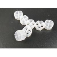 Quality White Color MBBR Pond Biocell Filter Media Virgin HDPE Material And Floating For RAS for sale