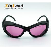Buy cheap Stunning bifocal polarized funny laser safety glasses 633nm from wholesalers