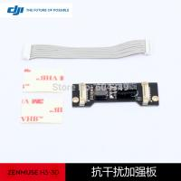 Quality DJI Zenmuse Gimbal H3-3D Part ZH3-3D-44 Anti-interference reinforcement board for sale