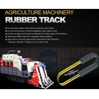 Quality Agriculture rubber track for sale