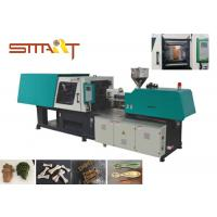 Quality Stainless Steel Automatic Injection Moulding Machine Pet Chew Toy Production for sale
