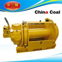 Quality Air Winch Air Winch for sale