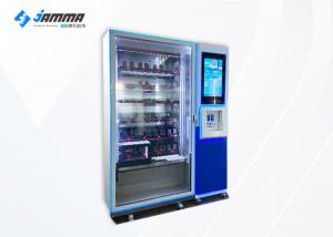 Quality 100V 50Hz Fast Heating 4G Food Vending Machine for sale