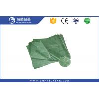 Quality Double Folded 25KG Polypropylene woven Bags , Heat Cut Laminated Woven Bags for sale