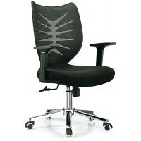Quality Study Black Office Revolving Chair Fabric And Mesh Cover Customized Size for sale