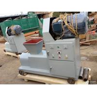 Sawdust Briquette Machine ~ Sawdust briquette charcoal making machine for sale