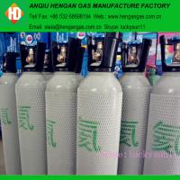 China gases helium high purity 99.999% helium gas for sale on sale