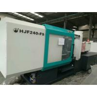 Buy 7 Tons Pet Injection Machine / Automatic Injection Molding Machine 18.5kw Motor Power at wholesale prices