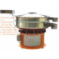 Quality ultrasonic vibrating sieve for sand choosing for sale