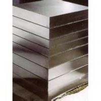 Quality AA7075 /6061,T6,Quenched  Aluminum Sheet , mill finish for sale