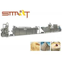 Quality Double Screw Extrusion Baby Food Making Machine For Infant Nutrition Powder for sale
