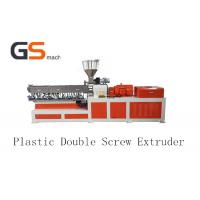Quality Double Screw Plastic Extruder Making Machine For PP PE ABS PVC for sale