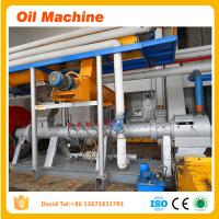 Quality High Quality Tea Seed Powder Plant Edible Oil Pressing Machine For Sale for sale