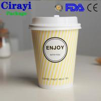 Quality disposable coffee cups custom printed paper coffee cups double wall paper coffee cups for sale