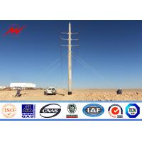 Buy cheap 65 feet electric steel galvanized power pole for 69kv transmission overhead line from Wholesalers