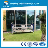 Buy cheap ZLP630 suspended platform  /building maintenance machines from Wholesalers