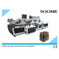 Quality Automatic Corrugated Carton Box Machine Electric For Inserting Cardboard Partition for sale