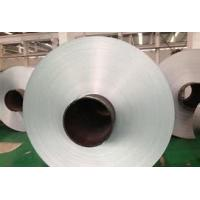 Quality AA5182 Aluminium Hot Rolled Coil 0.15-12mm Thickness Mill Finish Width Max 2600mm for sale