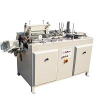 Quality Automatic Paper Punching Machine for sale