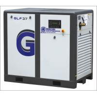Buy 8 Bar Industrial Rotary Screw Air Compressor 37kW 6.3m³/min 2950 rpm at wholesale prices
