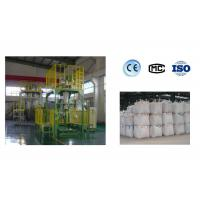 China Rice, Grains, Corns, Wheats, Feed, Seeds, Fertilizer, Sand Filling And Packing Machine Manufacturer on sale