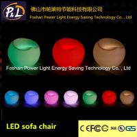 China Lighting Colored Exhibition Furniture , LED Outdoor Furniture on sale