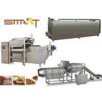 Quality 500 - 600kg/Hr Dog Food Production Line , Pet Food / Fish Feed Extruder for sale