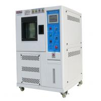 Quality -40~150Deg C Powder Coated Temperature Humidity Chamber with CE Mark for sale