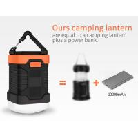 Buy cheap LED rechargeable magnet work light camping lantern from wholesalers