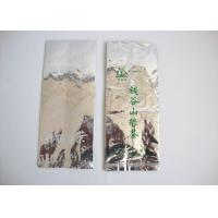 BOPP Private Label Tea Bags / Biodegradable Packaging Bags Waterproof