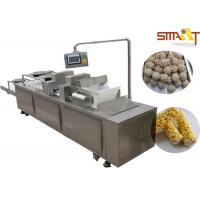 Buy Automatic Continuous Rice Krispie Moulding Machine To Make Different Shapes at wholesale prices