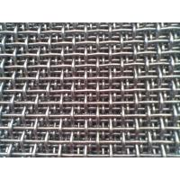 Quality Stainless Steel Woven Crimped Wire Mesh Corrosion Resisting For Car Grille Mesh for sale