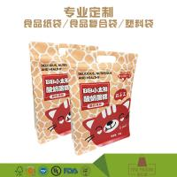 Quality Die cut plastic paper bag snack packaging paper stand up pouches china for sale