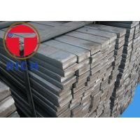 China SS400 Construction Stainless Steel Welded Pipe Flat Steel And Solid Core on sale