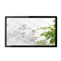 China digital signage monitor display 27 inch touch screen indoor for airport on sale