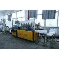 Quality Automatic Paper Straw Making Machine / Stainless Steel Paper Straw System for sale