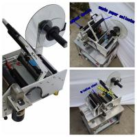 Round Jars Semi Automatic Labelling Machine For Oval Products With Paper Label for sale