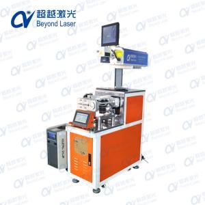 Quality Chinese best laser equipment supplier Shenzhen UV laser marking machine laser marker for sale