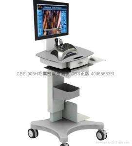 skin analyzer scanner magnifier machine