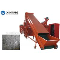 Waste PP PE PET Plastic Recycling Washing Machine For Polyester Staple Fiber