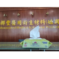Quality Lemon Pomelo Flavor Kitchen Cleaning Wet Wipes 60g Spunlace Nonwoven Fabric for sale