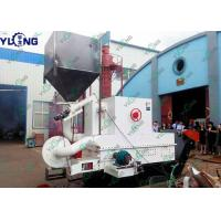 Quality YULONG Biomass Pellet Burner 2900kg CE/SGS/ISO for sale