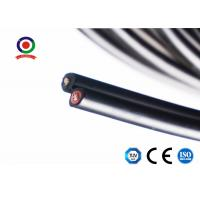 Buy cheap XLPE Jacket Flat twin core 2.5mm2 Solar Cable from wholesalers