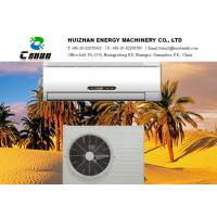 China Wall Mounted Air Conditioners 3500W - 12000W With Heating Function on sale